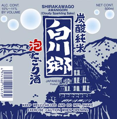 Shirakawago (500 ml) Awanigori (Sparkling Nigori), Gifu Prefecture