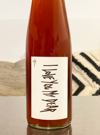 Absentee Winery 2018 'I Love You My Dear' Rose, Mendocino