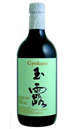 Kitaya Gyokuro (Green Tea) Shochu (50 proof)