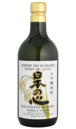 Kitaya 'Nihon No Kokoro - Spirit of Japan' 5-Year Aged Dai-Ginjyo Shochu (50 proof)