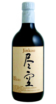 Kitaya 'Jinkoo' Imo (Sweet Potato) Shochu (50 proof)