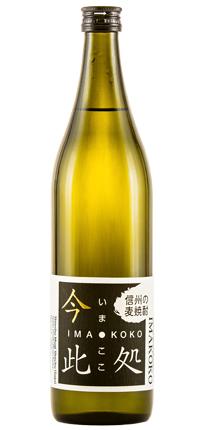 Imakoko Shinshu Mugi (Barley) Shochu (40 proof)
