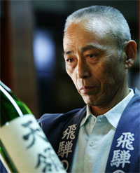 Master Brewer Isamu Watanabe