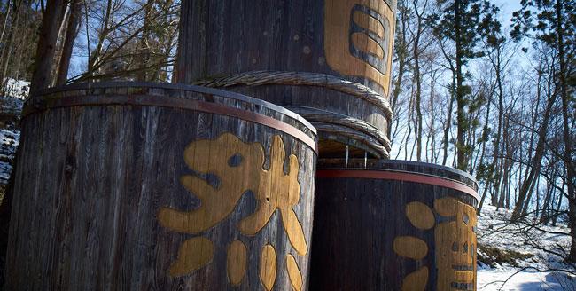Kinpou Barrels