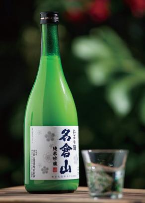 Nagurayama (720 ml) 'Snow White' Nigori Ginjo, Fukushima Prefecture