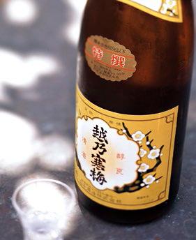 Koshi no Kanbai (500 ml) 'Vanishing Point' Tokusen Ginjo, Niigata Prefecture