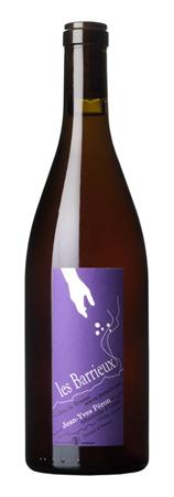 Jean-Yves Peron 2017 'Les Barrieux' (Jacquere/Roussanne), Vin de France (Savoie)