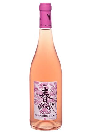 Domaine Milan 2019 'Haru' Rose, Vin de France (Provence)
