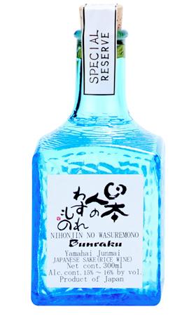 Bunraku (300 ml) 'Forgotten Japanese Spirit' Yamahai Junmai, Saitama Prefecture