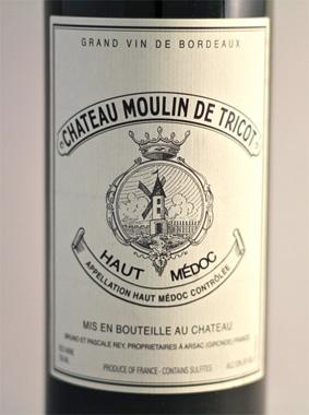Chateau Moulin de Tricot 2016 Haut-Medoc AOC