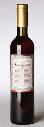 Ransom Wines & Spirits (500 ml) Sweet Vermouth (36 proof)