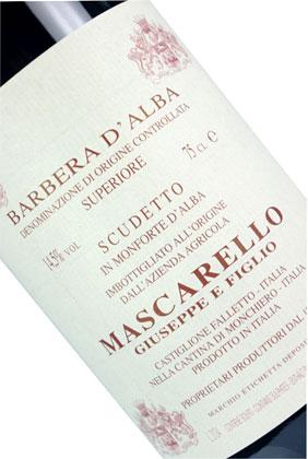 Giuseppe Mascarello 2017 Barbera d'Alba, Scudetto, DOC