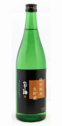 Madonoume (300 ml) Tokubetsu Junmai Namachozo, Saga Prefecture