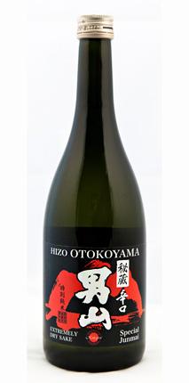 Hizo Otokoyama (720 ml) Tokubetsu Junmai, Fukuoka Prefecture