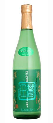 Souden (300 ml) Yamahai Tokubetsu Junmai, Fukuoka Prefecture