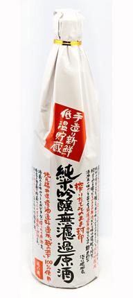 Koshi No Iso (720 ml) Junmai Ginjyo Muroka Genshu, Fukui Prefecture