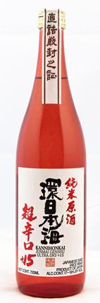 Kan Nihonkai (720 ml) 'Ultra Dry +15' Junmai Genshu, Shimane Prefecture