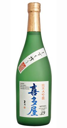 Kitaya (720 ml) 'Pleasureful Family 39' Shizuku Shibori Junmai Dai-Ginjyo, Fukuoka Prefecture