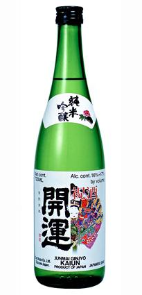 Kaiun (300 ml) 'Better Fortune' Junmai Ginjyo, Shizuoka Prefecture