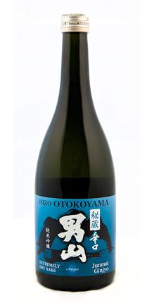 Hizo Otokoyama (300 ml) Extremely Dry Junmai Ginjyo, Fukuoka Prefecture