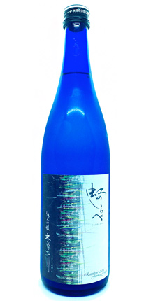 Kisosansen (720 ml) Niji No Shirabe 'Rainbow Aria' Junmai Ginjyo, Aichi Prefecture