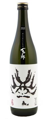 OneTen (720 ml) 'Black' Junmai Dai-Ginjyo, Gifu Prefecture
