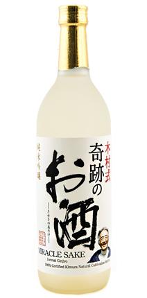 Kimurashiki (720 ml) Kiseki No Osake 'Miracle Sake' Junmai Ginjyo, Okayama Prefecture