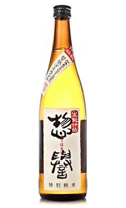 Sohomare (720 ml) 'Heart and Soul' Kimoto Tokubetsu Junmai, Tochigi Prefecture