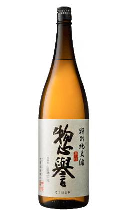 Sohomare (720 ml) Premium Dry Junmai (Karakuchi), Tochigi Prefecture