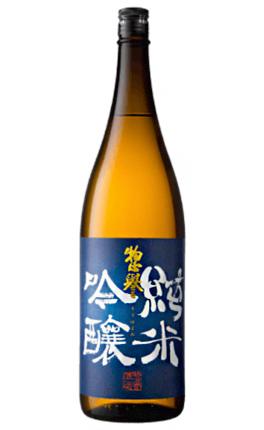 Sohomare (1.8 L) 'Indigo' Junmai Ginjo, Tochigi Prefecture