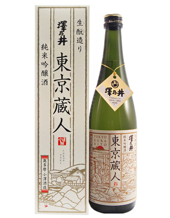 Sawanoi (300 ml) 'Tokyo Kurabito' Kimoto Junmai Ginjyo, Tokyo Prefecture