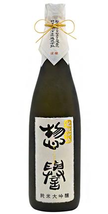Sohomare (720 ml) 'Tuxedo' Kimoto Junmai Daiginjo, Tochigi Prefecture
