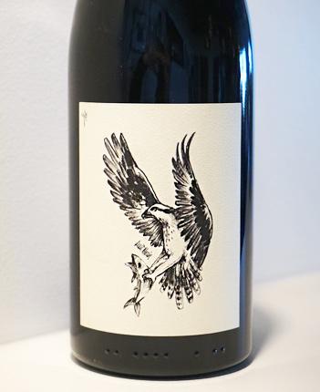 Absentee Winery 2016 'Quest Marin' Petite Sirah, Poor Ranch, Mendocino