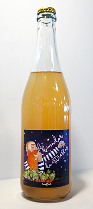 MicroBio Wines 2017 'Afinador de Estrellas' Petillant Naturel, Spain (Rueda)