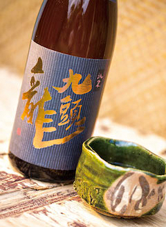 Kokuryu (720 ml) 'Nine-Headed Dragon' (Kuzuryu) Junmai, Fukui Prefecture