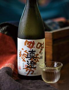 Masumi (720 ml) Arabashiri (First Run) Junmai Ginjo Nama, Nagano Prefecture