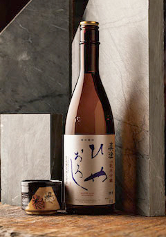 Masumi (720 ml) 'Sleeping Beauty' Hiyaoroshi Junmai Ginjo, Nagano Prefecture