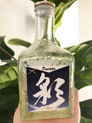 Bunraku (300 ml) 'Aya' Junmai Ginjyo, Saitama Prefecture