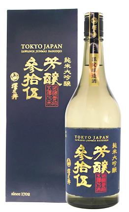 Sawanoi (720 ml) 'Hojo 35' Junmai Dai-Ginjyo, Tokyo Prefecture